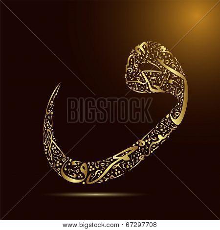 Calligraphy arabic figure 'vav'