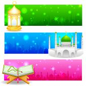 foto of eid ka chand mubarak  - easy to edit vector illustration of Eid Mubarak  - JPG