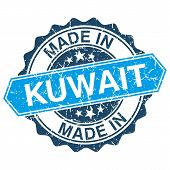 image of kuwait  - made in Kuwait vintage stamp isolated on white background - JPG