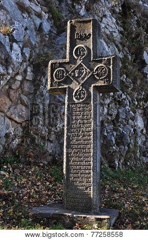 Dracula Castle Cross