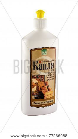 Kaplya Carpet And Upholstery Cleaner