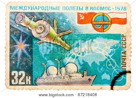 Postage Stamp Shows the International Flights in the Space