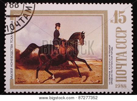 Moscow, Ussr-circa 1988: Postage Stamp Edition Mail Ussr Shows Image Of The Painting Rider On A Hors