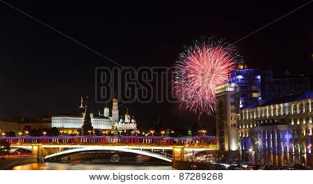 Festive Salute In Moscow Against The Kremlin