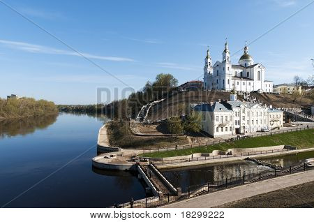 Belarus Nice Vitebsk Spring Landscape View Of St. Uspenski Cathedral Over Western Dvina And Vitba Ri