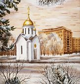 picture of novosibirsk  - Picture - JPG