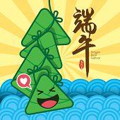Dumpling poster