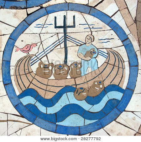 Noah's Ark, Mosaic in front of the church on the Mount of Beatitudes