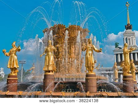 View Of Fountain Friendship Of Nations