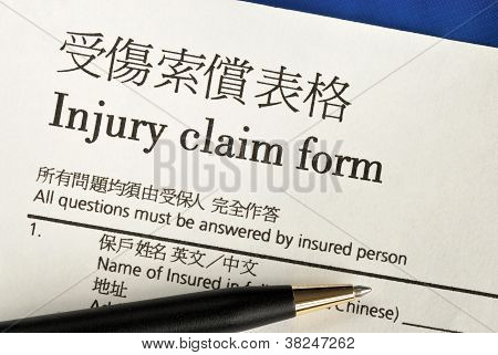 Fill in the injury claim form concepts of insurance
