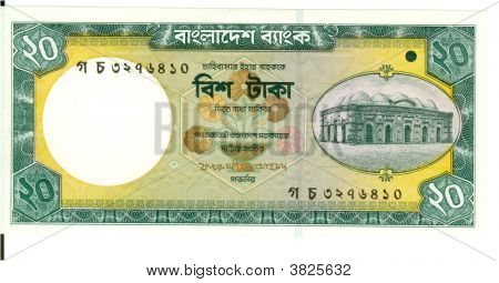 20 Taka Bill Of Bangladesh, 2000