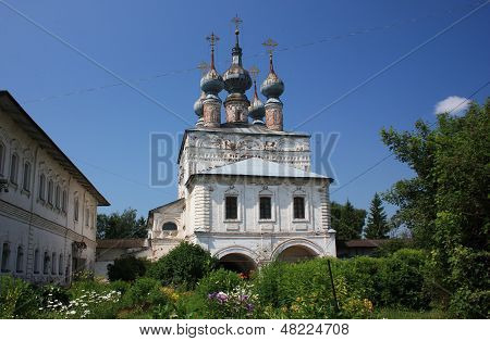 The Gate Church of St. John the Theologian in the Monastery of Archangel Michael. Russia