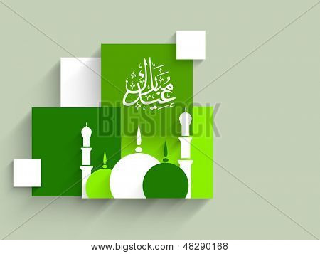 Creative abstract background for Muslim community festival Eid Mubarak with arabic Islamic calligraphy and mosque design.