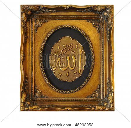 Allah (God) word written in Arabic on antique wooden frame. Isolated,