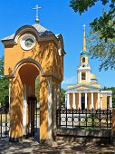 picture of dnepropetrovsk  - Wicket main entrance of the Spaso - JPG