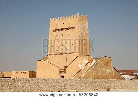 Historic Tower In Doha, Qatar