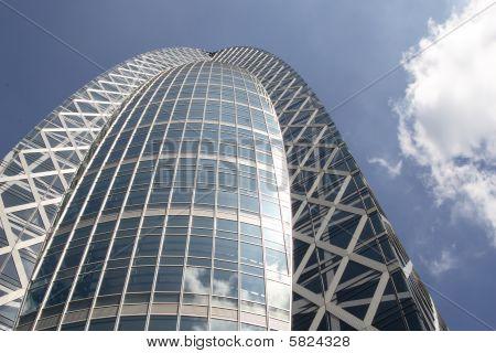 Tokyo Offfice Gebäude