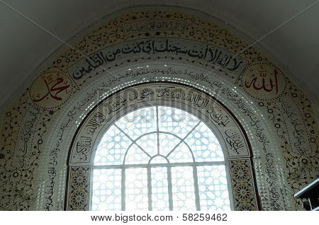 Mihrab detail for As Salam Mosque