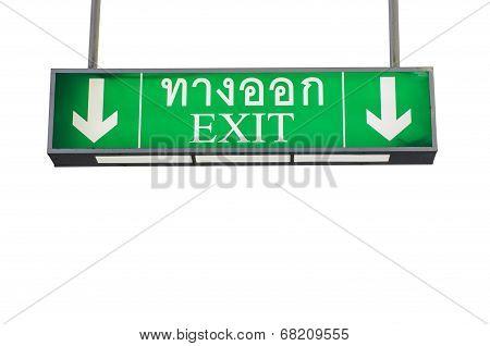 Illuminated Green Exit Sign