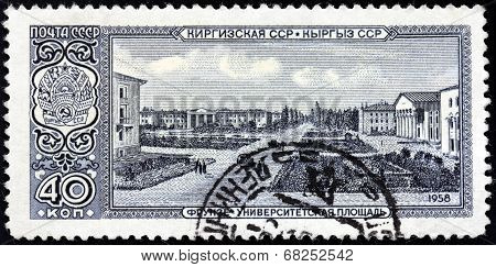 Bishkek Stamp