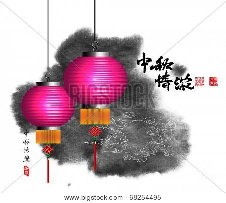 Vector Mid Autumn Festival Design Element. Translation, Main: Mid Autumn Lovesickness, Second: Happy Mid Autumn Festival, Stamps: Blessed Feast