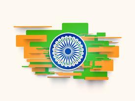 stock photo of ashoka  - Stylish background in Indian National Flag colours with Ashoka Wheel on beige background for Independence Day celebrations - JPG