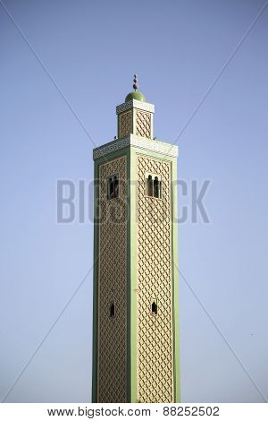 Imam Malik Mosque In Fes, Morocco