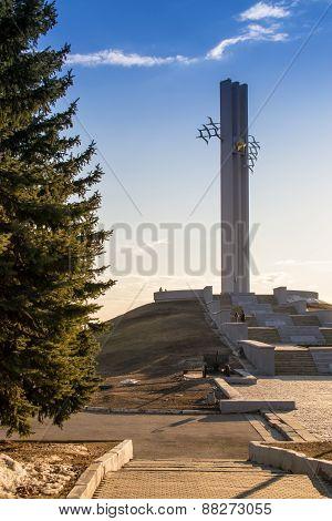 Saratov War Memorial