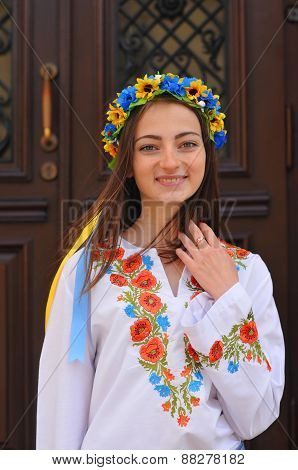 Pretty Ukrainian Girl Closeup Portrait