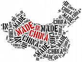 picture of manufacturing  - Made in China - JPG