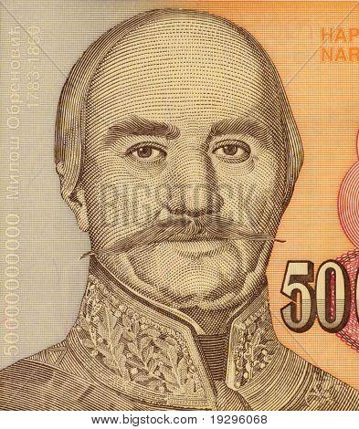 YUGOSLAVIA - CIRCA 1993: Milan Obrenovic on 50000000 Dinara 1993 Banknote from Yugoslavia. Prince of Serbia.
