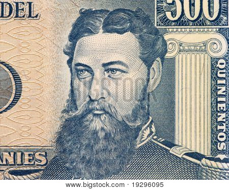 PARAGUAY - CIRCA 1982: General Bernadino Caballero on 500 Guarani 1982 Banknote from Paraguay. President of Paraguay during 1881-1886.