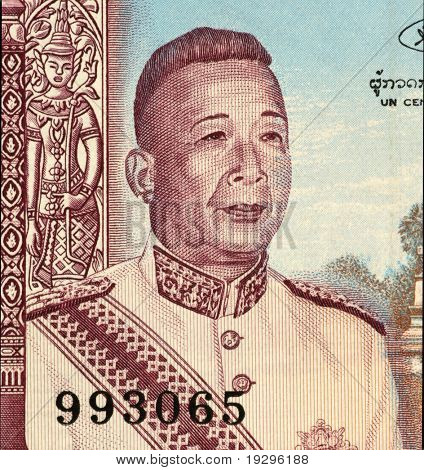 LAOS - CIRCA 1963: Savang Vatthana (1907-1978) on 50 Kip 1963 Banknote from Laos. The last king of the Kingdom of Laos.