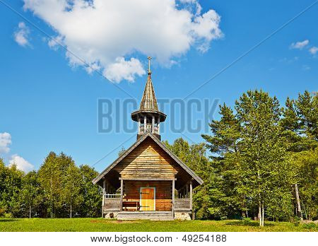 Wooden Orthodox Church In The Wood. Moscow Region, Russia.