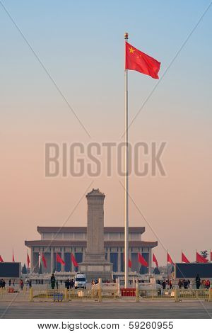 BEIJING, CHINA - APR 6: Monument to the People's Heroes in Tiananmen Square on April 6, 2013 in Beijing, China. It serves as a national monument of the PRC for martyrs of revolutionary.