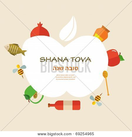 Greeting card for Jewish new year holiday Rosh Hashanah with traditional icons.