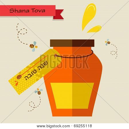 card for Jewish new year holiday Rosh Hashanah.