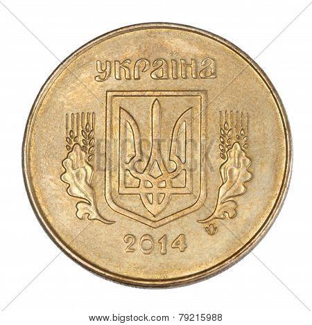 25 Ukrainian Cents