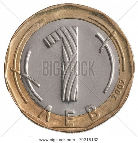 One Coin Bulgarian Lev