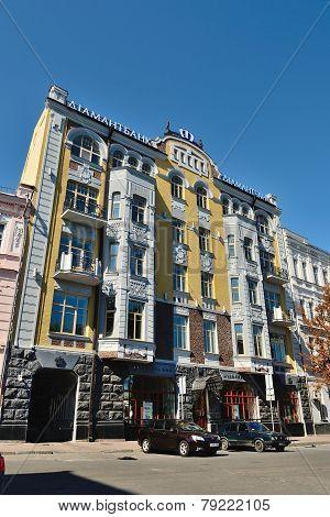 Beautiful Building In Baroque Style In The Kontraktovaya Square