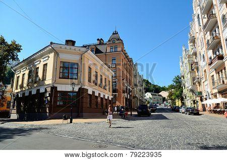 Andriyivskyy Descent. Kiev