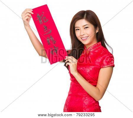 Chinese woman hold with Fai Chun, phrase meaning is blessing for good health