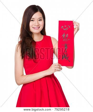 Asian woman hold with china Fai Chun, phrase meaning is dreams come ture