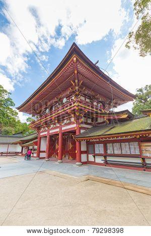 Tenmangu Shrine At Dazaifu In Fukuoka, Japan.