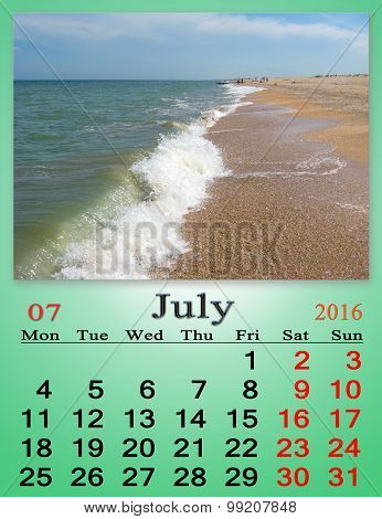 Calendar For July 2016 With Marine Waves On The Sand