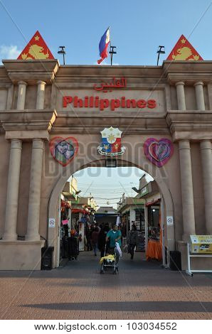 Philippines pavilion at Global Village in Dubai, UAE