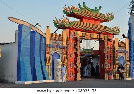 Singapore and Malaysia pavilions at Global Village in Dubai, UAE