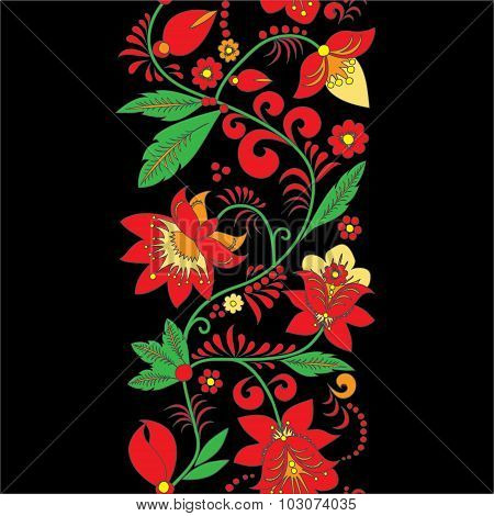 Traditional Russia Or Orient Flower Pattern. Border. Vector Illustration