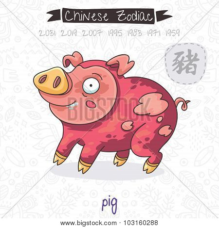 Chinese Zodiac. Sign Pig. Vector illustration