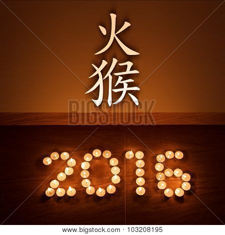Chinese New Year Greeting Card With Evening Tea Light Candles In Form Of 2016